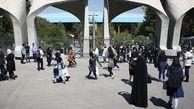 دانشگاه تهران مردم را مجبور به ترک خانههایشان میکند