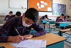 آخرین جزئیات از نحوه برگزاری امتحانات نهایی حضوری دانشآموزان