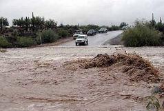 هشدار جدی وقوع سیل در 7 استان کشور