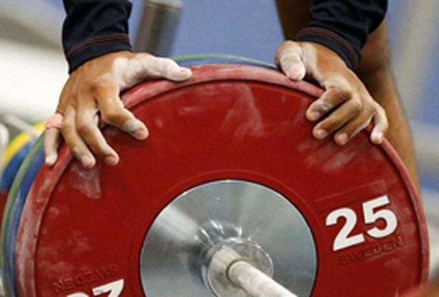 حضور تیم وزنه برداری ایران در رقابتهای نوجوانان جهان منتفی شد
