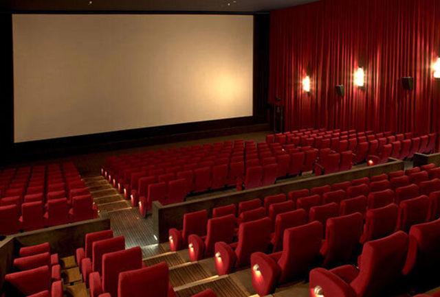 تعطیلی سه روزه سینما ها در نیمه خرداد ماه