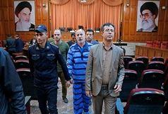 حکم قصاص «محمد ثلاث» اجرا شد