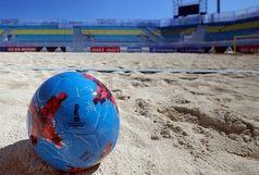 برگزاری مسابقات فوتبال ساحلی جام باشگاه های آسیا و اروپا فروردین 97 در یزد