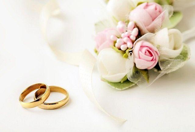 حقوقی که مردان و زنان با ازدواج بهدست میآورند