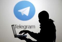 دستگیری مزاحم تلگرامی در رشت