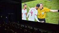 فدراسیون فوتبال از سینماها حق پخش خواست!