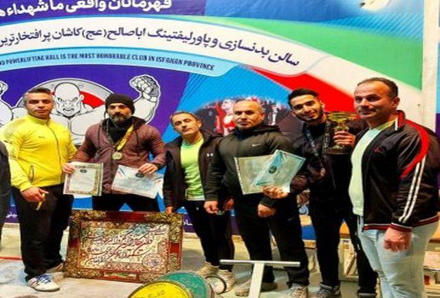 مسابقات ددلیفت کشوری در شهر کاشان برگزار شد