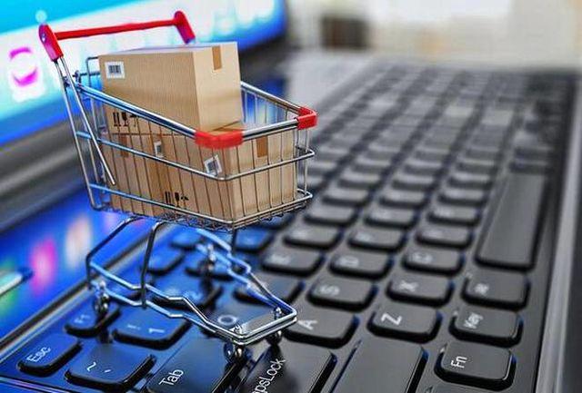 نقش فناوری اطلاعات در جهانی شدن رفتار خرید کسب و کار