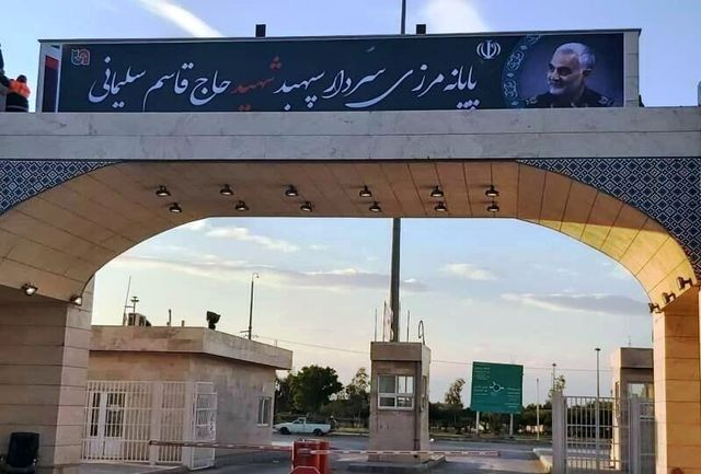 پایانه مسافری مرز مهران از سه شنبه بسته می شود