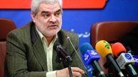 ۲۰۰۰ طرح در شهرکهای صنعتی استان کرمان فعال است