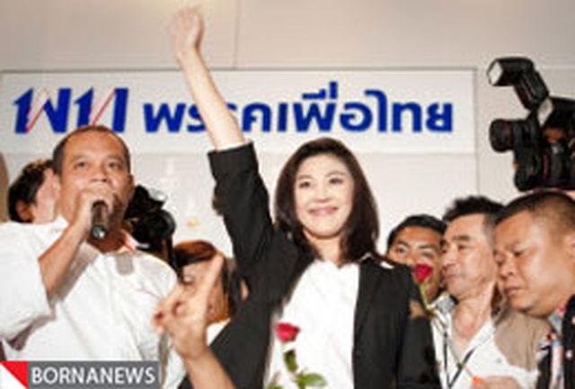 پیروزی حزب مخالف تایلند در انتخابات