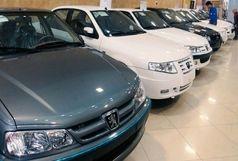 قیمت خودرو امروز ۲۴ فروردین / پژو پارس به۲۵۰ میلیون تومان رسید