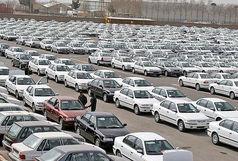 مراحل راستی آزمایی خودروهای ثبت نامی چگونه است؟