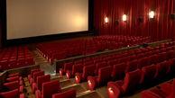 مردم سینما را نجات دهند!