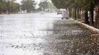 اعلام دقیق میزان بارش باران در کهگیلویه و بویراحمد