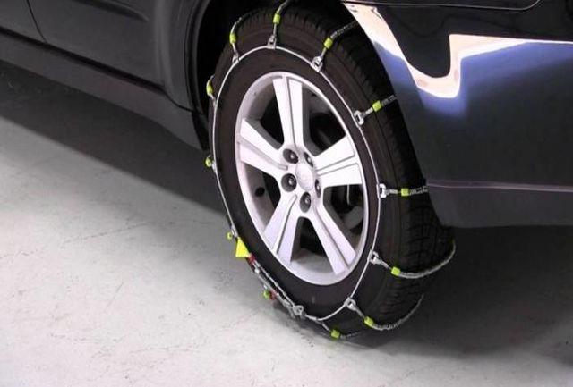 استفاده از زنجیر چرخ در جاده های استان الزامی است