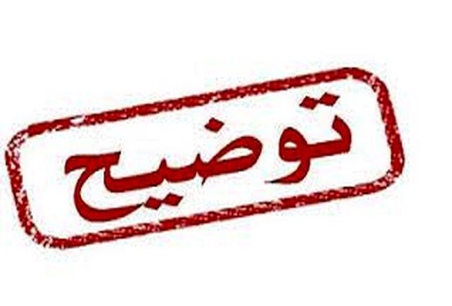طرح تجمیع اراضی و ابیاری تحت فشار بخش احمدی با پرداخت خودیاری تکمیل می شود