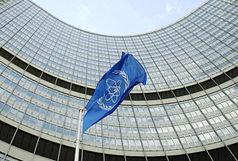 رقابت شدید برای انتخاب مدیرکل آژانس بینالمللی انرژی اتمی