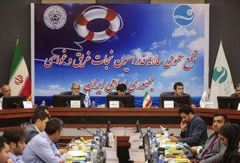 مجمع عمومی سالانه فدراسیون نجات غریق و غواصی کشور