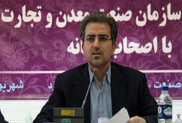 یکهزار میلیارد تومان در حوزه نساجی یزد سرمایهگذاری شد