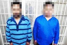 سرقت های مسلحانه در پوشش مامور  توسط 2 برادر سابقه دار