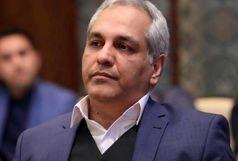 کنسرت مهران مدیری ۳۱ مرداد برگزار می شود