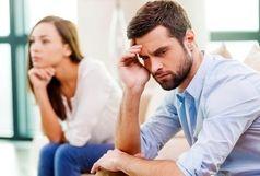 افزایش اختلاف زوجین در روزهای قرنطینه