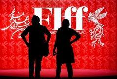 سینماگران مخالف برگزاری جشنواره جهانی فیلم فجر