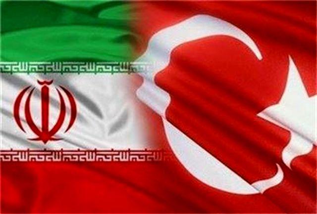 آخرین اخبار از گزارش تکان دهنده از جنایت علیه دو شهروند ایرانی