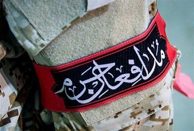 خاکسپاری 392 شهید مدافع حرم در قم