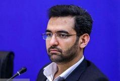 افشاگری وزیر ارتباطات از فعالیت یک شرکت نرم افزاری