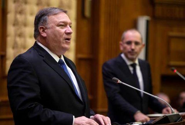 گاف مترجم وزیر خارجه آمریکا درباره ایران
