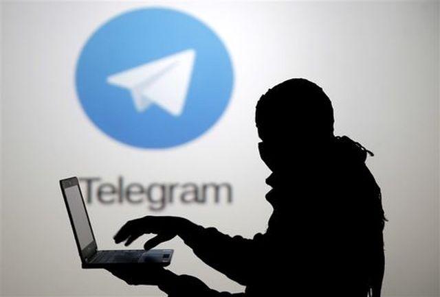 دستگیری کلاهبردار تلگرامی تحت عنوان یک مؤسسه خیریه در کرج