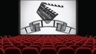 سوگواره ای برای سینمادار پیشکسوت