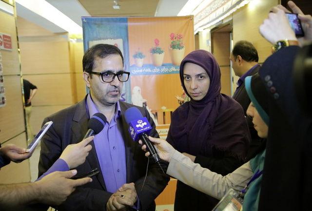 صدور کارت هوشمند منزلت سالمندان تا پایان سال جاری / مناسب سازی فضاهای شهری برای افراد آسیب پذیر، در راس اقدامات شهرداری تهران قرار داد