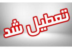 موزهها و اماکن تاریخی قزوین تا پایان هفته تعطیل شد
