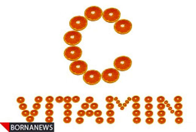 ویتامین C استرس را کاهش میدهد