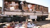 20 میلیون تومان کالای قاچاق توسط مرزبانان تایبادی کشف شد