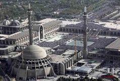 افتتاح مصلی تهران تا ۲ سال آینده