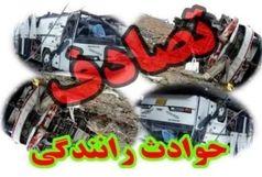 تصادف مرگبار در جنوب سیستان و بلوچستان