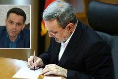 سرپرست اداره کل آموزشوپرورش استان بوشهر منصوب شد