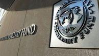 آخرین پیشبینی صندوق بینالمللی پول از چشم انداز اقتصاد جهان/ رشد 3.2 درصدی اقتصاد ایران در سال 2021
