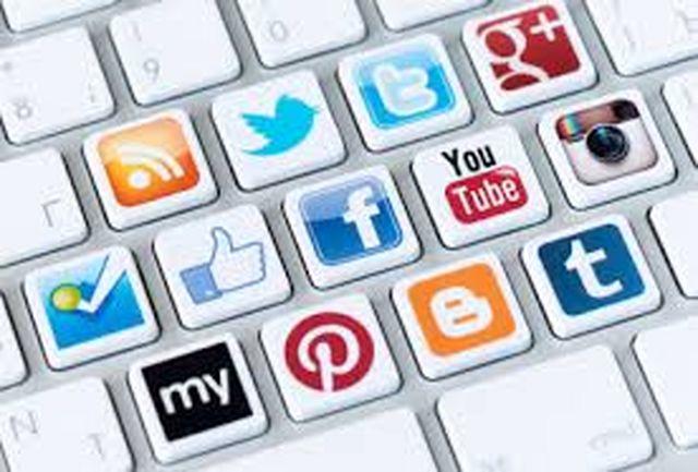به صفحه افراد مشهور در فضای مجازی اعتماد نکنید
