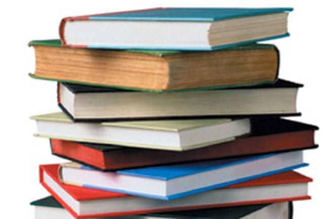 رشد 157درصدی امانت کتاب