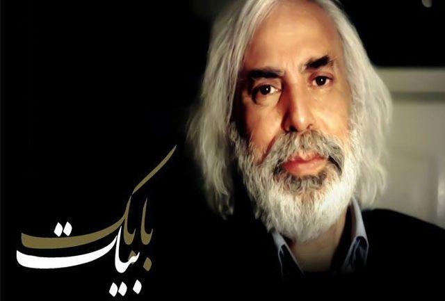 به بهانه زادروز بیات موسیقی ایرانی!
