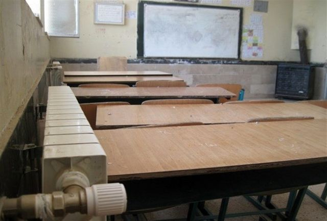 سیستم های گرمایشی 60 درصد از مدارس استاندارد شدند