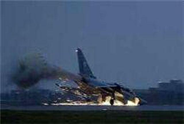 سقوط یک جنگنده ارتش در کنارک