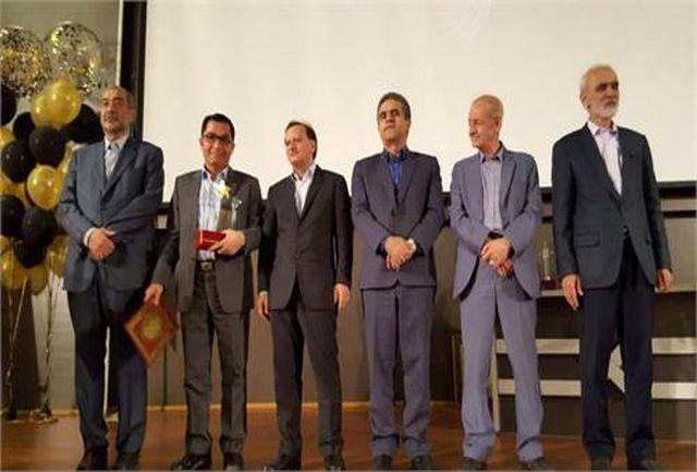 """شرکت فولاد خوزستان عنوان""""ستاره طلایی"""" روابط عمومی سال ٩٧ را دریافت کرد"""