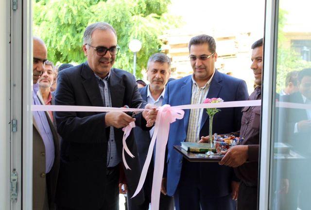 افتتاح آزمایشگاه تجزیه مواد معدنی در کرمان