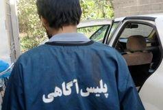 دستگیری سارق و کشف 4 فقره سرقت در رشت